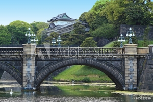 Bild på Imperial Palace, Japan
