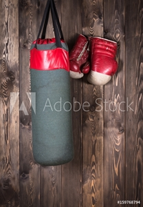Bild på Boxing equipment from the boxing hall